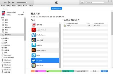 iTunes-AddFiles